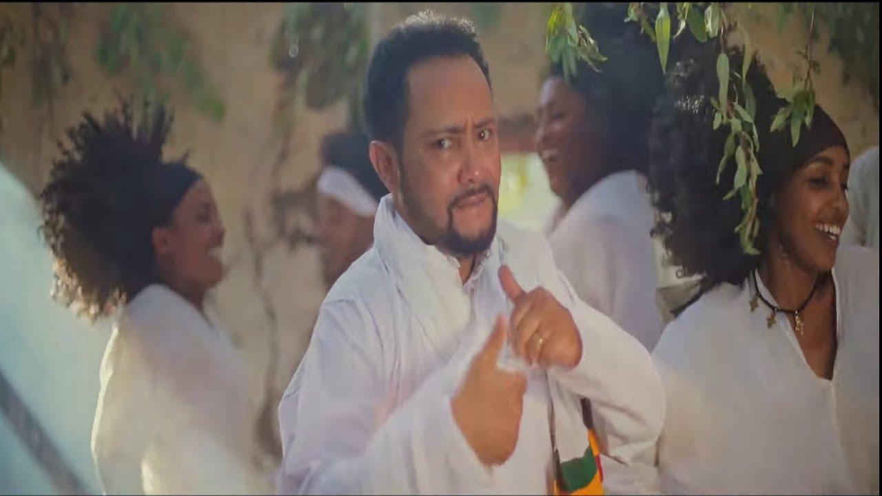 Gossaye Tesfaye - Ke Ehud Eske Ehud - ከእሁድ አስከ እሁድ - New Ethiopian Music 2019 (Official Video)