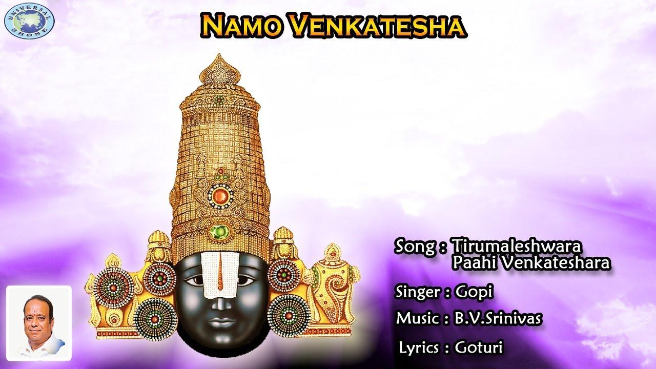 Venkateswara Kannada Songs