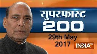 Superfast 200   29th May, 2017, 7:30pm ( Full Segment )