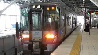 あいの風とやま鉄道521系富山駅発車2※発車メロディー「ヴィヴァルディ 秋」あり