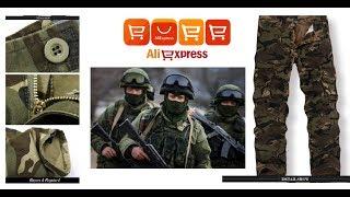 видео ШТАНЫ МИЛИТАРИ ЖЕНСКИЕ - Военные брюки камуфляж и штаны в стиле милитари