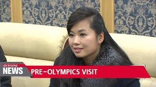 N. Korean delegates arrive in Seoul for pre-Olympics inspection