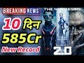 2.0 10th Day Record Breaking Box Office Collection | Rajinikanth, Akshay Kumar