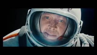 Время первых (2016) Тизер-трейлер HD