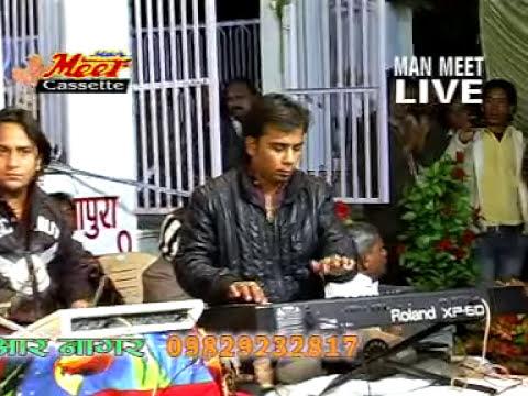 PARKESH MALI LIVE BHAJAN NANDIYA SIROHI BY RENGA DEWASI (2)