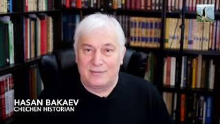 Историк Хасан Бакаев: Имам Шамиль и чеченцы. Выпуск 10.