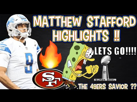 Download MATTHEW STAFFORD HIGHLIGHTS!! NINERS CONFIRMED!!