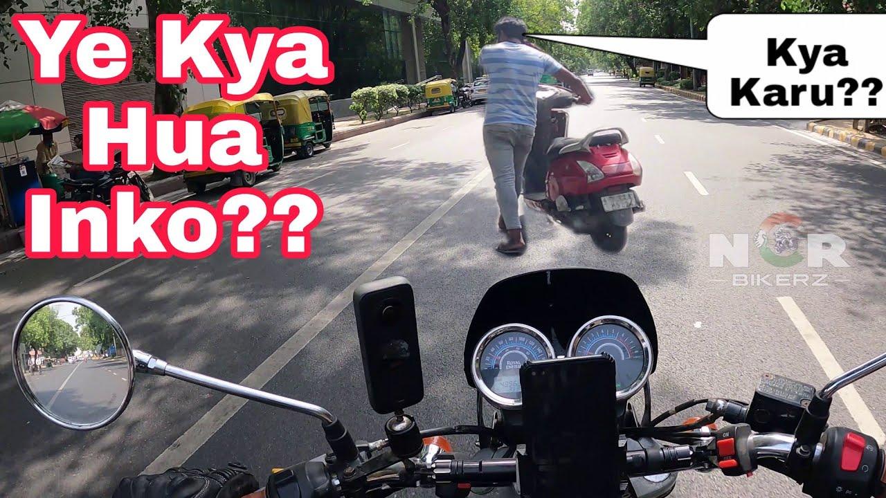 Bich Road Par kya Kar Rahe Ye?🥵 | Stuck On Road 😪 | NCR Bikerz |