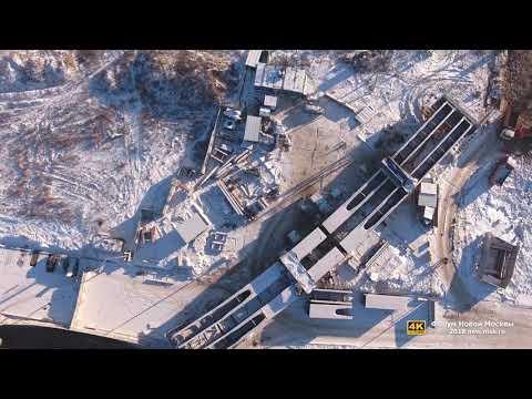 Что строят на Калужском шоссе возле Фуд Сити