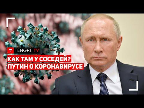 Карантин в Казахстане,