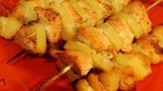 Шашлычки из курицы.Шашлычки на шпажках в духовке.