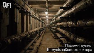 видео Київський метрополітен створив житло