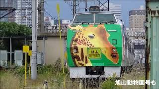 【鉄道PV】DEAD HEAT! Vol 4