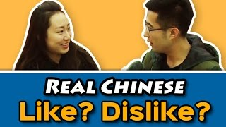 Chinese on the Street - Do you like to drink tea or coffee?