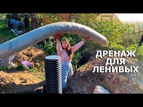 Как сделать дренаж без щебня