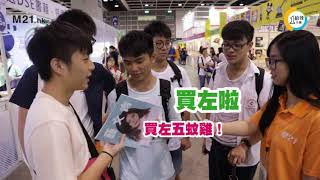 Publication Date: 2018-07-19 | Video Title: 7月18日 書展開幕 part2