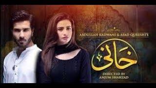 Khaani Episode 30  HAR PAL GEO