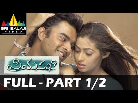 Priyasakhi Telugu Full Movie Part 1/2 | Madhavan, Sada | Sri Balaji Video