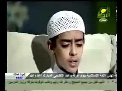 Hafiz Yusha - Amazing Quran Recitation : Free Download