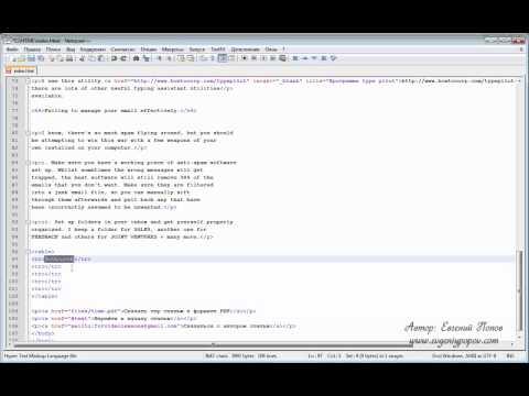 Курс HTML - Урок №09. Таблицы. Часть 1.