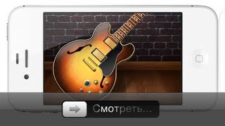 Download Рингтон для iPhone с помощью iPhone Mp3 and Videos