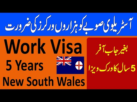 Australia Work Visa: NSW Skilled Work Regional Visa 491 Open For All In 2020