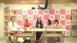 【親不孝通りTV】第143回放送ゲスト:スタッフトーク(心理テスト編)