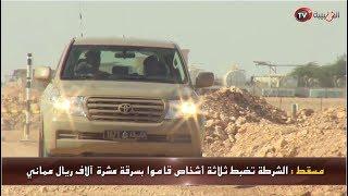 عمانية 10 ريال