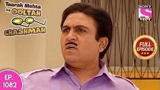 Taarak Mehta Ka Ooltah Chashmah - Full Episode 1082 - 22nd  April, 2018
