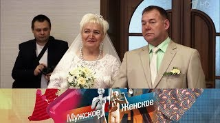 Мужское / Женское - Ищу мать своим детям. Развод. Выпуск от 03.05.2018