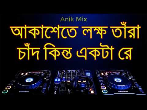 akashete lokkho tara remix dj dance mix song