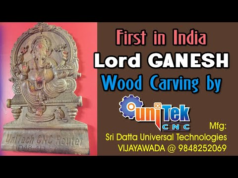 High speed cnc wood carving of Lord Ganesh