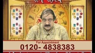 Shiv Jyotish Anusandhan Kendra.