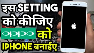 Install iPhone 11 In Any Oppo Phones 2018