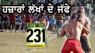 #231 Best Match:- NRI Nakoder VS Miri-Piri USA (Babeli CUP 2017)