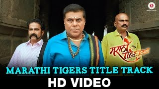 Download Hindi Video Songs - Marathi Tigers Title Track | Jasraj Joshi | Amol Kolhe | Swapnil H Digde