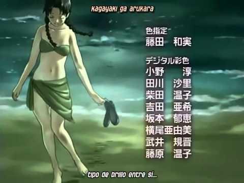 Naruto Ending 6   Ryuusei  Tia