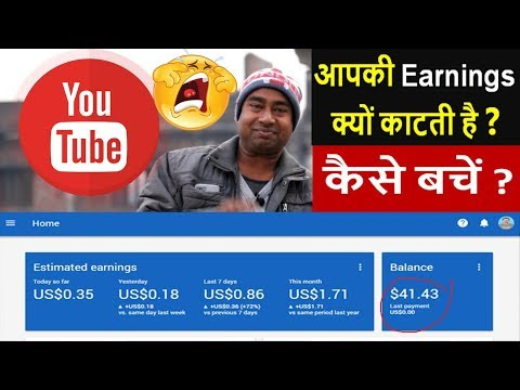 Why YouTube Deducts your Earnings ? What's the Solution ! Estimated vs finalized in Adsense
