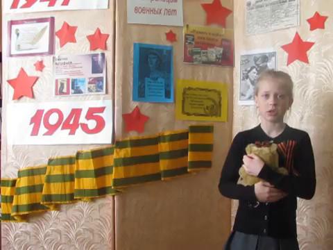 Изображение предпросмотра прочтения – ЛизаШеянова читает произведение «Оборванного мишку утешала» Л.Тасси