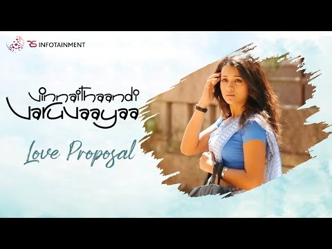 VINNAITHANDI VARUVAYA BEST SCENE - Proposal HD