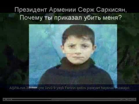 Армяне убили 9-летнего ребенка