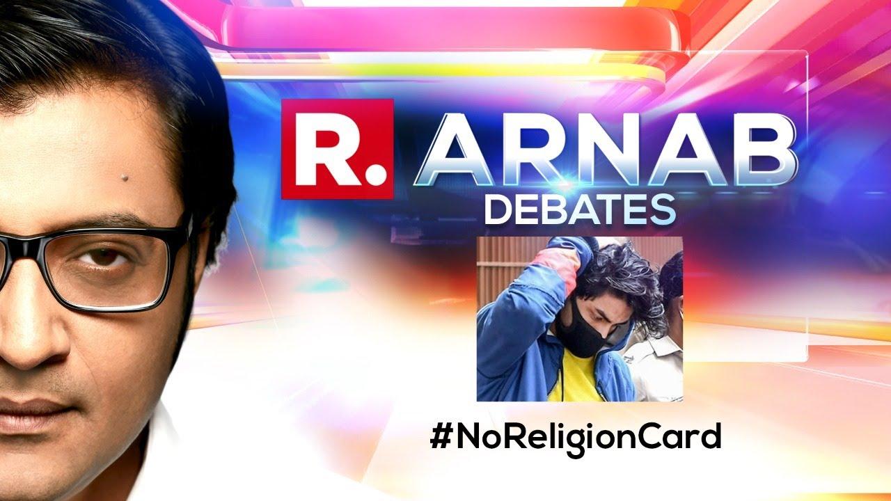 Download Lobby Communalises Aryan Khan's Arrest In Drug Case | The Debate With Arnab Goswami
