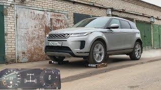 Как гребет Range Rover Evoque - все сложно!