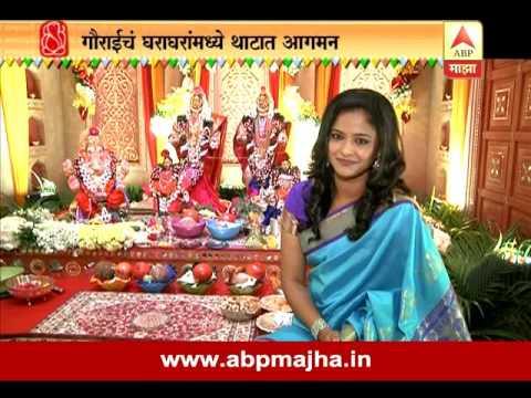 Bappa Majha : Gauri Ganpati
