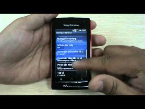 SonyEricsson W8 : Giao diện Walkman