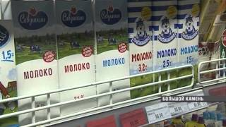 В Большом камне идет проверка цен на продукты питания