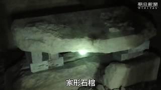 奈良県広陵町の牧野古墳