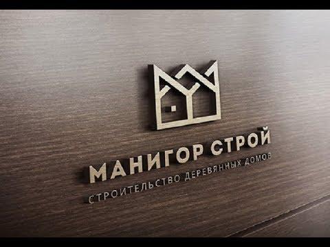 Фундамент. Построить дом из клееного бруса. Манигор-строй
