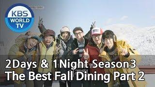 2Days & 1Night Season3 : The Best Fall Dining Part 2 [ENG, THA / 2018.11.04]