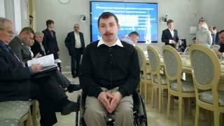 С.Д.Полянский рассказывает об обучении лиц с ограниченными возможностями